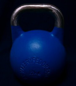 Kettlebell from World Kettlebell Club